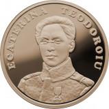 Moneda ROMANIA  50 bani 2017 proof - Virtute militara Ecaterina Teodoroiu Unc
