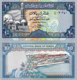YEMEN 10 rials 1990 UNC!!!