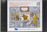 ROMANIA 2005  EVENIMENTE  - Ziua Academiei Europene  Supratipar -  EROARE RARA
