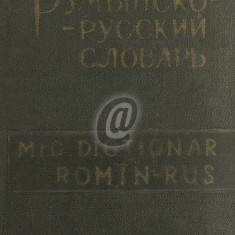 Mic dictionar rus - roman (1962)