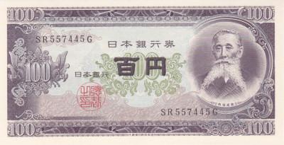 Bancnota Japonia 100 Yen (1953) - P90c UNC foto