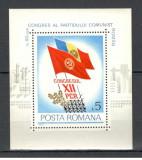 Romania.1979 Congresul PCR-colita  HR.377