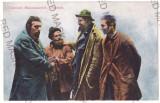 5052 - Jewry, SIGHET, Maramures, Romania - old postcard - unused