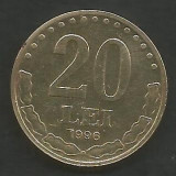 ROMANIA   20  LEI  1996   [1]    livrare  in cartonas, Fier