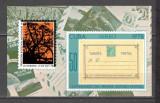 Cuba.1978 Expozitia filatelica NATIONALA-Bl.  PC.25, Nestampilat