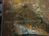 Romanian byzantine himns n 18, VINIL