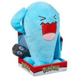 Jucarie De Plus Pokemon 12 Inch Wobbuffet