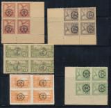 1919 Romania ocupatia in Ungaria Debretin II lot 13 blocuri de 4 neuzate