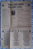 Afiș electoral Partidul Agrar C. Argetoianu, anii 1930