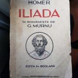 Homer, Iliada, ed. George Murnu 1943