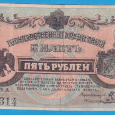 (1) BANCNOTA RUSIA - SIBERIA - 5 RUBLE 1920, RARA