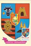 România, LP 942/1977, Stemele judeţelor (E-V), (uzuale), c.p. maximă, Maramureş