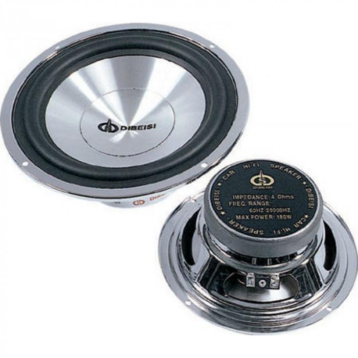 Difuzor auto DBS C6505, 62 W RMS, 4 Ohm, diametru 16.5 cm, Gri
