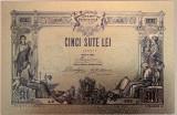 500 Lei 1877 Bilet Hypothecar bancnota rara polimer placata argint
