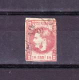 Romania    1868   Carol  cu  favoriti 18  bani  stampilat, Regi