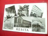 Ilustrata Resita cu 6 Vederi circulata 1964, Fotografie