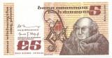 Irlanda 5 Pounds / Phunt  19.06.1981 - Central Bank of Ireland, P-71 UNC !!!
