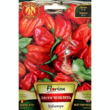 Seminte de ardei iute Habanero Red 20 de seminte