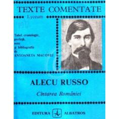 Cantarea Romaniei (1985)