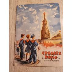 REVISTA CRAVATA ROSIE NR.11/1959 REVISTA PIONIERILOR SI SCOLARILOR