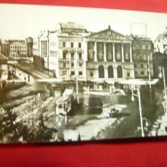 Ilustrata Vedere din Arad circulat 1971, Circulata, Fotografie