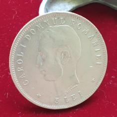 Moneda din argint 5 Lei 1866 - 1906 piesa Rara
