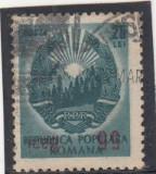1952 LP 317 a STEMA R.P.R.SUPRATIPAR EROARE 55BANI/20LEI SUPRATIPAR RANVERSAT, Stampilat