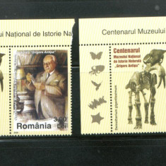 ROMANIA 2008 - CENTENAR MUZEU GRIGORE ANTIPA - VINIETA - LP 1803, Nestampilat