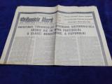 ZIARUL  ROMANIA LIBERA  24 MARTIE 1965 MOARTEA LUI GHEORGHE GHEORGHIU DEJ