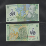ROMANIA  1 LEU - 2005 (2014)  , lot 20bancnote  X 1 LEU  SERII CONSECUTIVE  UNC,