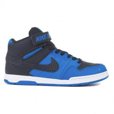 Ghete Copii Nike Mogan Mid 2 JR GS 645025404