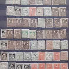 clasor  ROMANIA 1918-1944, CAROL I, FERDINAND, CAROL II, TAXA,  MIHAI I, neuzate