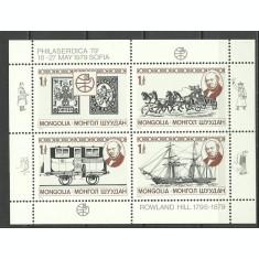 Mongolia 1979 - Rowland Hill, transport, bloc neuzat