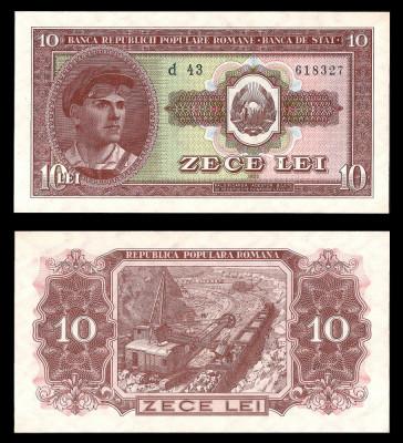 Bancnote Romania, bani vechi, 5 lei 10 lei 1952, calitate UNC foto