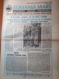 ziarul romania mare 29 mai 1992-110 ani de la nasterea maresalului antonescu