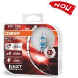 Set 2 Becuri auto halogen Osram H7 Night Breaker Laser NEXT GENERATION +150%, 55W, 12V
