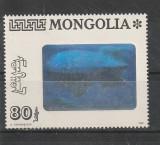 Mongolia 1993 - #627 Zeppelin - 1v MNH, Nestampilat