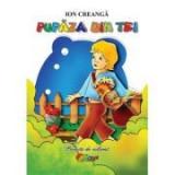Pupaza din tei - Ion Creanga