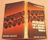Atentate care urmau sa schimbe lumea. Editura Politica, 1978 - V.P. Borovicka