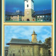 Carte postala CP NT040  - Manastirea Neamt - necirculata, Printata
