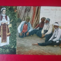 Romania Tipuri din Silistra, Circulata, Printata