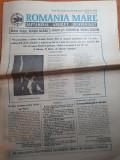 romania mare 6 decembrie  1996-articol despre unirea de la 1 decembrie 1918