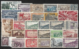 1449 - lot timbre colonii franceze neuzate si uzate,perfecta stare, Nestampilat