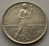 1 Leu 1912, Argint, Romania, a UNC