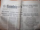 Scanteia 23 mai 1987-art. orasul baicoi,judetul neamt,daniela silvas campioana