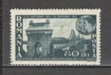 Romania.1945 50 ani Podul de la Cernavoda DR.40, Nestampilat