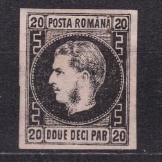 1867 - Carol I - Favoriti - 20 parale - hartie roz subtire - tip T2 - necirculat