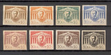 Greece 1881 King Otho imperf. PROOFS ESSAYS MNH M.099