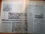 ziarul tineretul liber 22 martie 1990-interviu nadia comaneci