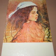 """Carte Postala - Romania - Sibiu - Stefan Luchian - Lica """"CP134"""", Necirculata, Fotografie"""